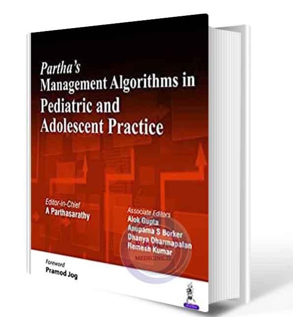 دانلود کتاب  Partha's Management Algorithms in Pediatric and Adolescent Practice  2020  (ORIGINAL PDF)