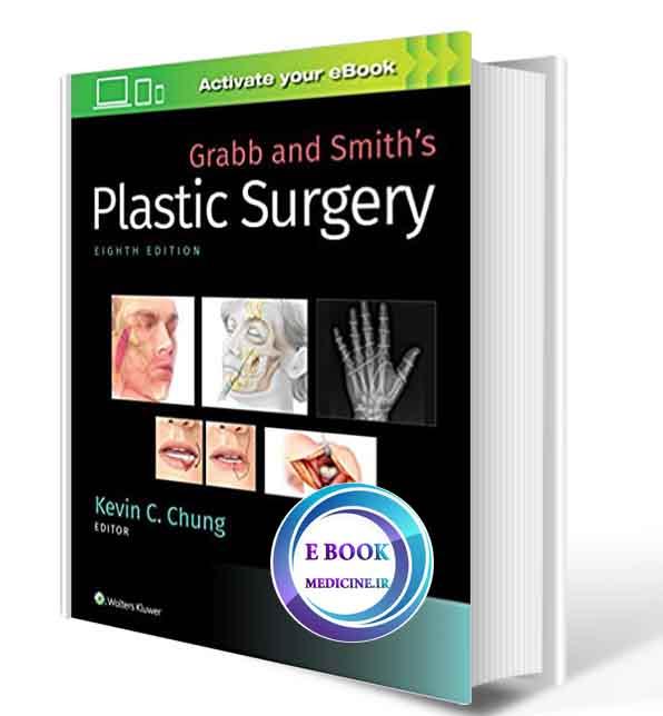 دانلود کتابGrabb and Smith's Plastic Surgery 8th 2020 (scan PDF)