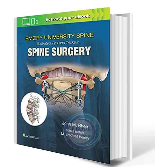 دانلود کتاب  Emory's Illustrated Tips and Tricks in Spine Surgery 2021( PDF)