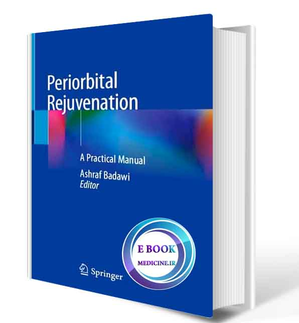 دانلود کتاب Periorbital Rejuvenation: A Practical Manual  2021 (ORIGINAL PDF)