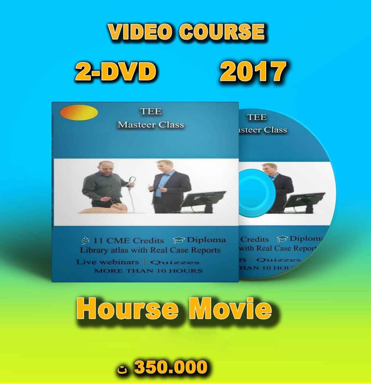 دانلود Master class TEE(video course)